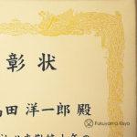 アルマイト見本(金)